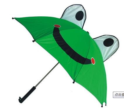 Kids Dome Umbrellas