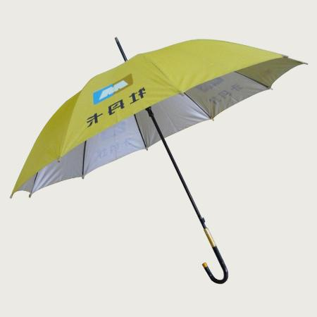 Personalized Promtional Umbrellas