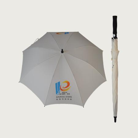 Best Promotional Umbrellas