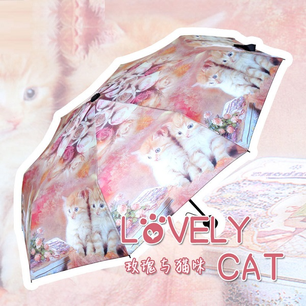 Lovely Cat Compact Umbrellas