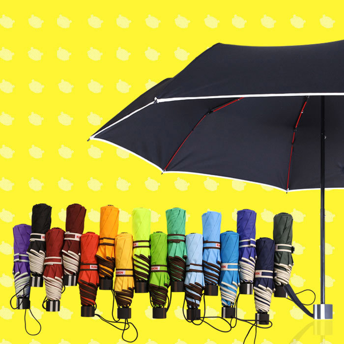 Compact Umbrellas with Contrast Edge