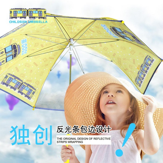 Kids Umbrella with Warning Reflective Stripes