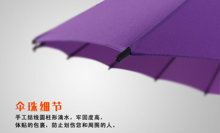 Stick Umbrellas with Wooden Shaft Crooked Handle III