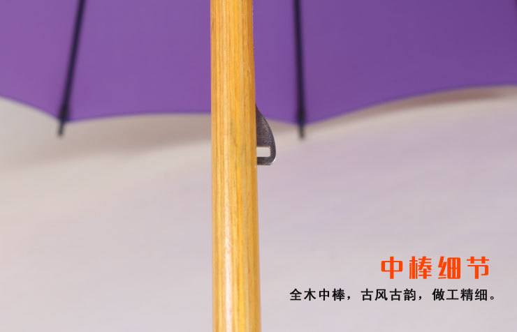 Stick Umbrellas with Wooden Shaft Crooked Handle VI