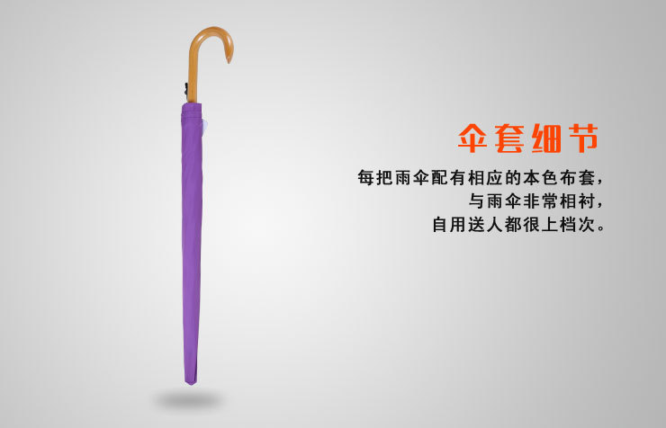 Stick Umbrellas with Wooden Shaft Crooked Handle VII