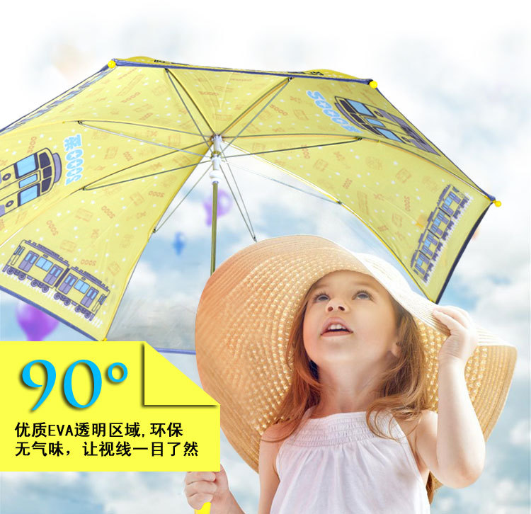 Kids Umbrella with Warnning Reflective Stripes I