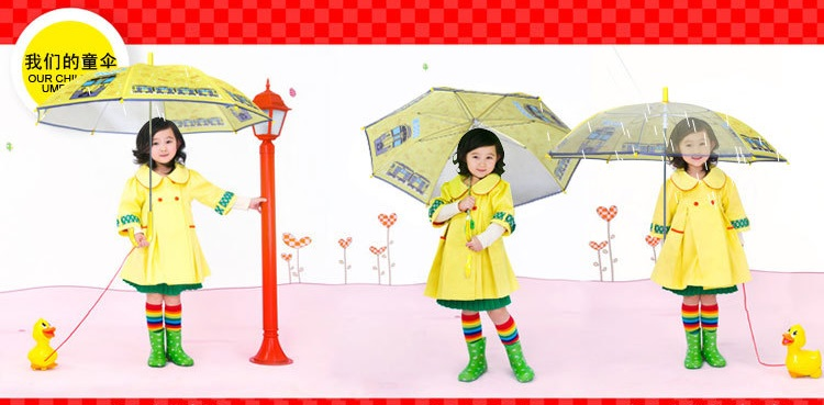 Kids Umbrella with Warnning Reflective Stripes II